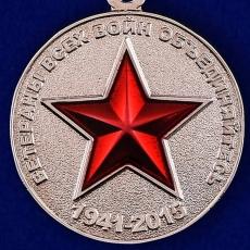 """Медаль """"Солдат своей страны"""" фото"""