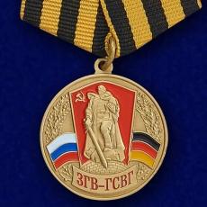 """Медаль """"Союз ветеранов ЗГВ-ГСВГ"""" фото"""