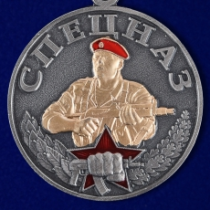 "Медаль ""Спецназ"" фото"