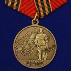 """Медаль """"За оборону Иловайска"""" фото"""