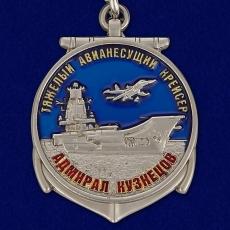 """Медаль """"Адмирал Кузнецов""""  фото"""