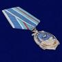 """Медаль """"Адмирал Кузнецов"""""""