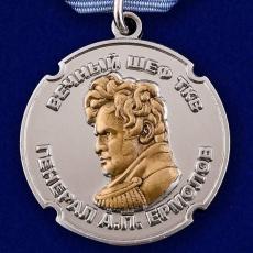 Медаль ТКВ «Генерал Ермолов. За особые заслуги» фото