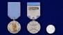 Медаль ТКВ «Генерал Ермолов. За особые заслуги»