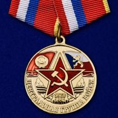 """Медаль """"Центральная группа войск"""" фото"""