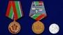 """Медаль ЦГВ """"В память о службе""""(1968-1991)"""