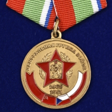 """Медаль ЦГВ """"В память о службе""""(1968-1991) фото"""