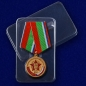 """Медаль ЦГВ """"В память о службе""""(1968-1991) фотография"""