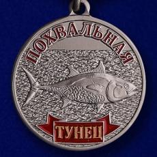 "Подарок рыбаку Медаль ""Тунец"" фото"