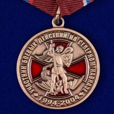 """Медаль """"Участник боевых действий на Северном Кавказе"""" фото"""