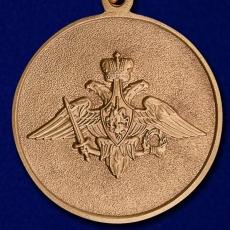 """Медаль """"Участнику борьбы со стихией на Амуре"""" фото"""