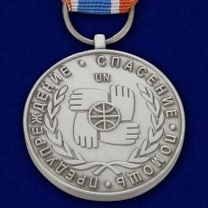 "Медаль ""Участнику чрезвычайных гуманитарных операций"" МЧС фото"