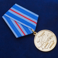 """Медаль """"Участнику гуманитарного конвоя 2014"""""""