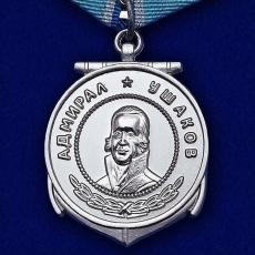 Медаль Ушакова (копия) фото