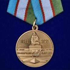 Медаль Узбекистана «75 лет Победы во Второй мировой войне» фото