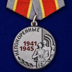 Медаль «Узникам концлагерей» на 75 лет Победы фото