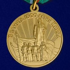 """Медаль """"В память 1500-летия Киева"""" фото"""