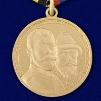 """Медаль """"В память 400-летия Царствования Дома Романовых"""""""