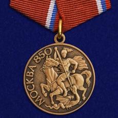 """Медаль """"В память 850-летия Москвы""""  фото"""