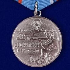 """Медаль ВДВ """"Десантное братство"""" фото"""
