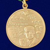 """Медаль ВДВ """"Маргелов В.Ф."""""""