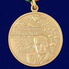 "Медаль ВДВ ""Маргелов В.Ф."" фото"