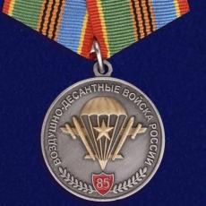 Юбилейная медаль 85 лет ВДВ фото