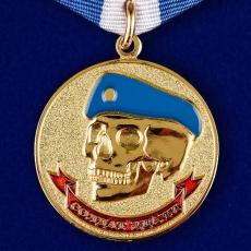 Медаль ВДВ Солдат удачи фото