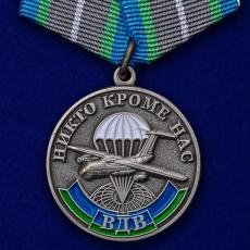 "Медаль ВДВ ""За Ратную службу"" фото"