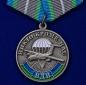 """Медаль ВДВ """"За Ратную службу"""" фотография"""