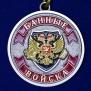 """Медаль любителю бани """"Банные Войска"""""""