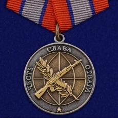 """Медаль """"Ветеран боевых действий"""" фото"""