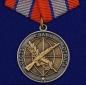 """Медаль """"Ветеран боевых действий"""" фотография"""