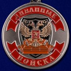 """Медаль """"Ветеран диванных войск"""" фото"""