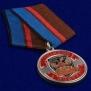 """Медаль """"Ветеран диванных войск"""""""