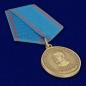 """Медаль """"Ветеран Госбезопасности"""""""