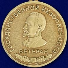 """Медаль """"Ветеран Госбезопасности"""" фото"""