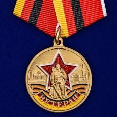 """Медаль """"Ветеран ГСВГ"""" фото"""