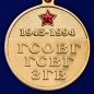 """Медаль """"Ветеран ГСВГ"""" фотография"""