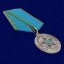 Медаль «Ветеран-интернационалист» ВДВ (Афганистан)
