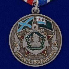 Медаль Морчастей погранвойск (ветеран) фото