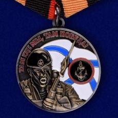 """Медаль """"Ветеран Морской пехоты"""" фото"""
