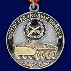 """Медаль """"Ветеран Мотострелковых войск"""" фото"""