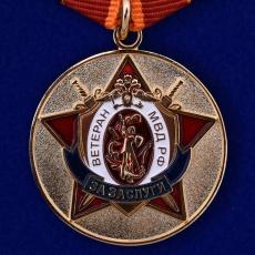 Медаль Ветеран МВД РФ «За заслуги» фото