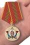 Медаль Ветеран МВД РФ «За заслуги»