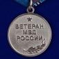 """Медаль """"Ветеран МВД России"""" фото"""