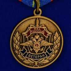 Медаль Ветеран МВД «Служим России, служим закону!» фото