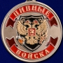 """Медаль любителю пива """"Ветеран пивных войск"""""""