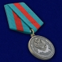 Медаль Ветеран Пограничной службы ФСБ России