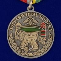 """Медаль """"Ветеран Пограничных войск"""""""